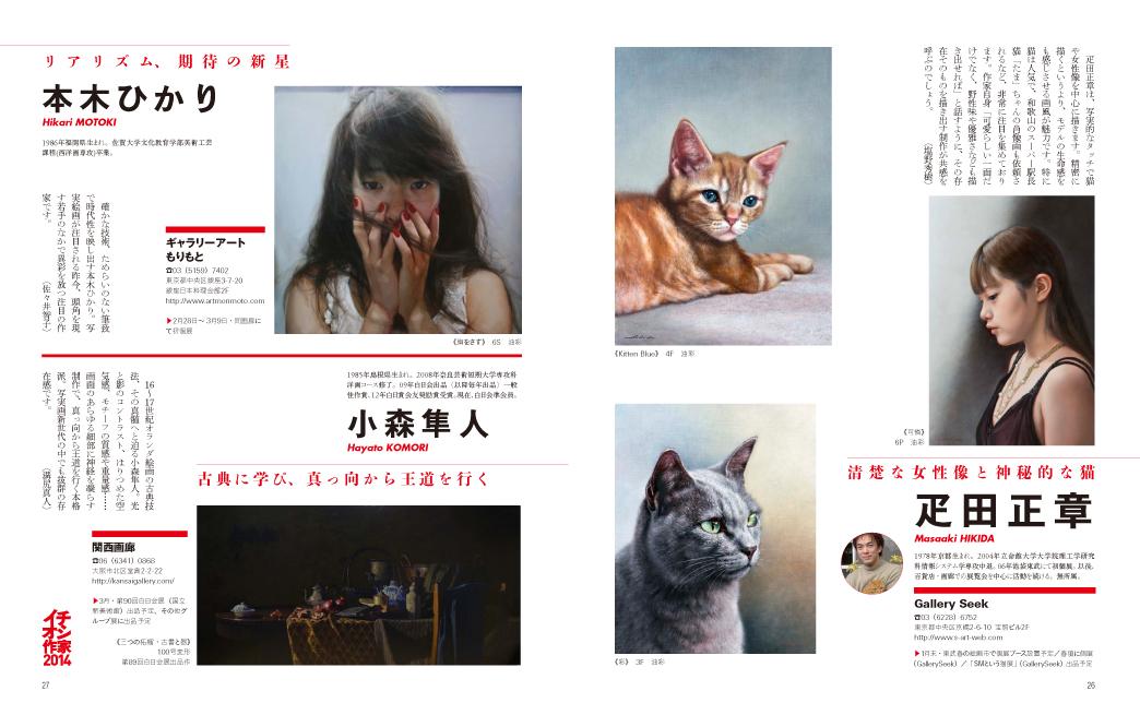 1401_ichioshi-8-5