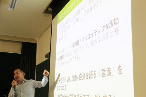 富山大学での説明会の模様